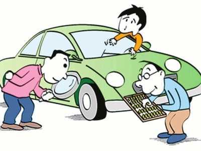车市什么时候便宜 汽车什么时候卖最划算&