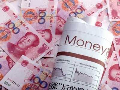 人民币贬值了吗 人民币贬值有什么影响