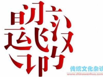 中国共有多少个汉字 中国的汉字究竟有多少个