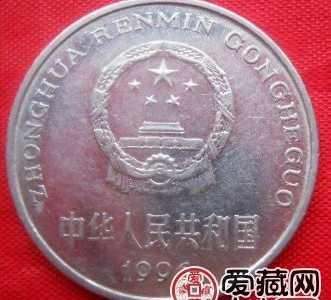 1996年一元硬币 1996年1元硬币适不适合投资